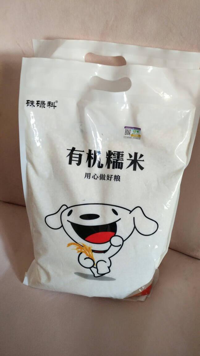 硃碌科东北糙米糙大米玄米胚芽米1500g(3斤)粗粮米饭伴侣真空装