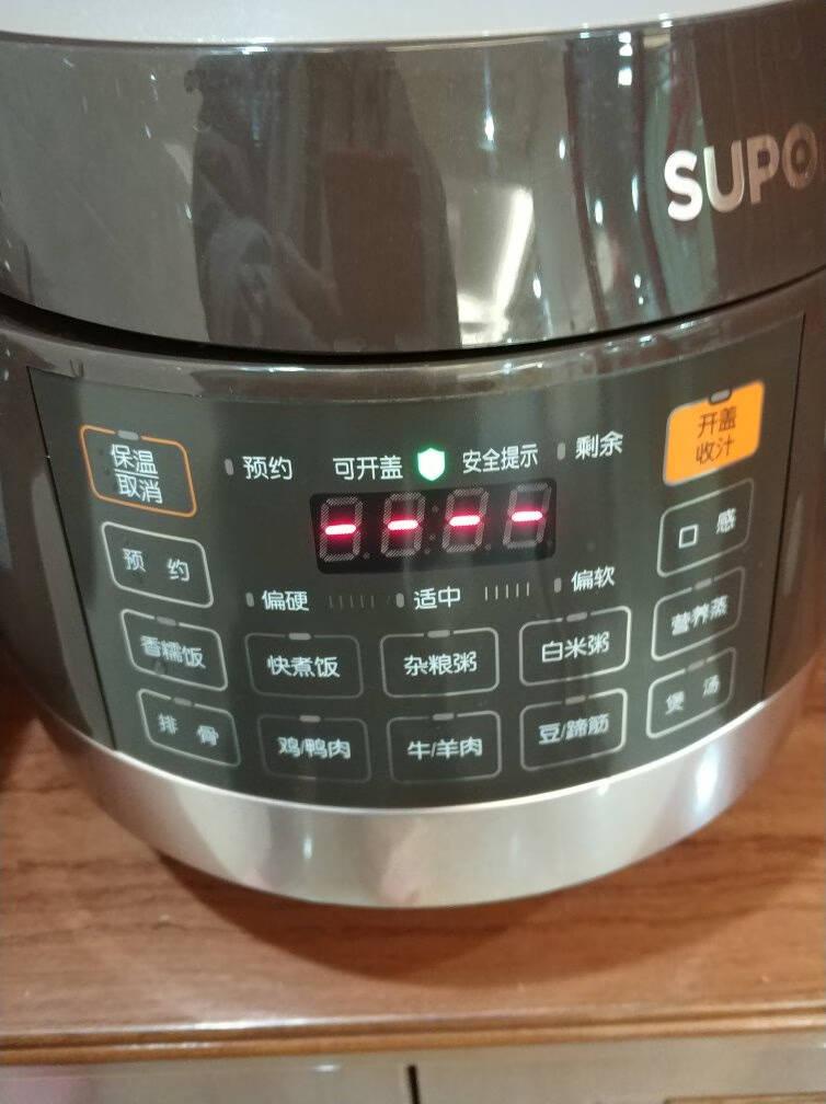 苏泊尔(SUPOR)电压力锅鲜呼吸IH电磁加热精钢球釜内胆中途加菜智能预约SY-50HC8033Q5L高压锅