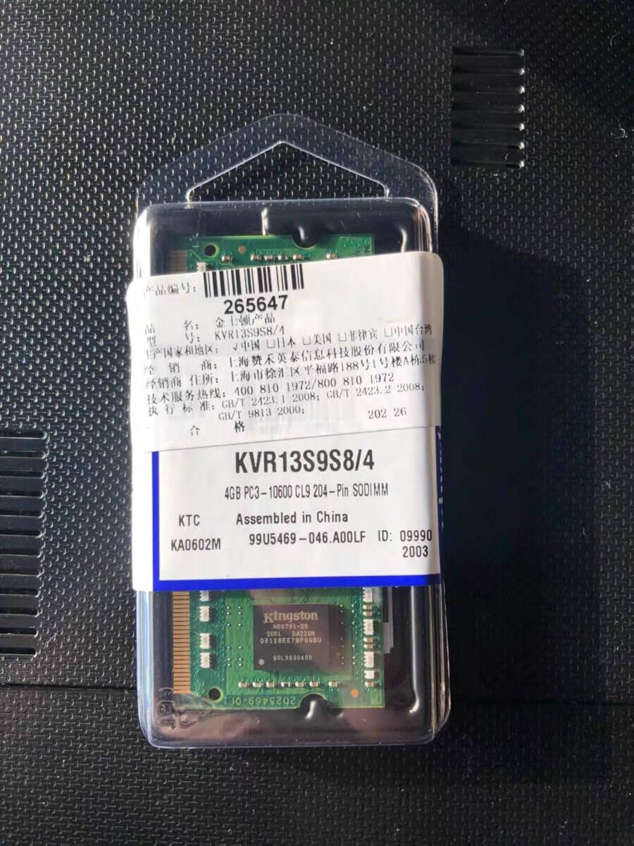金士顿(Kingston)DDR3L1600兼容13334G8G笔记本内存条低电压1.35V笔记本内存条4G