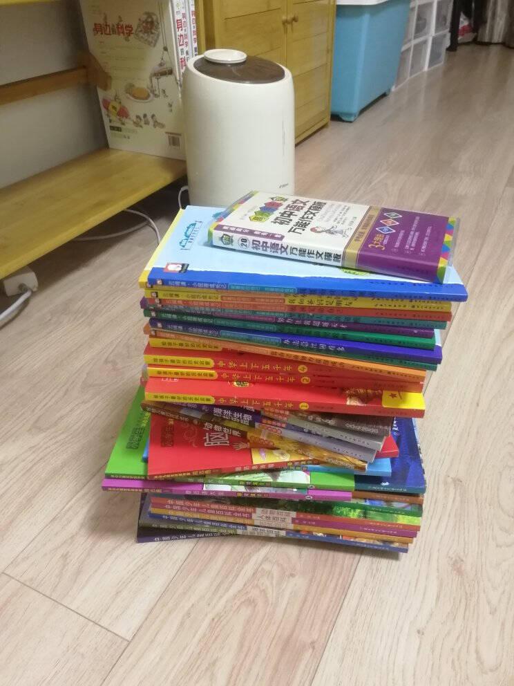 做好的自己10册注音版一年级读物小学生二三年级课外阅读书籍儿童文学7-10岁少儿图书