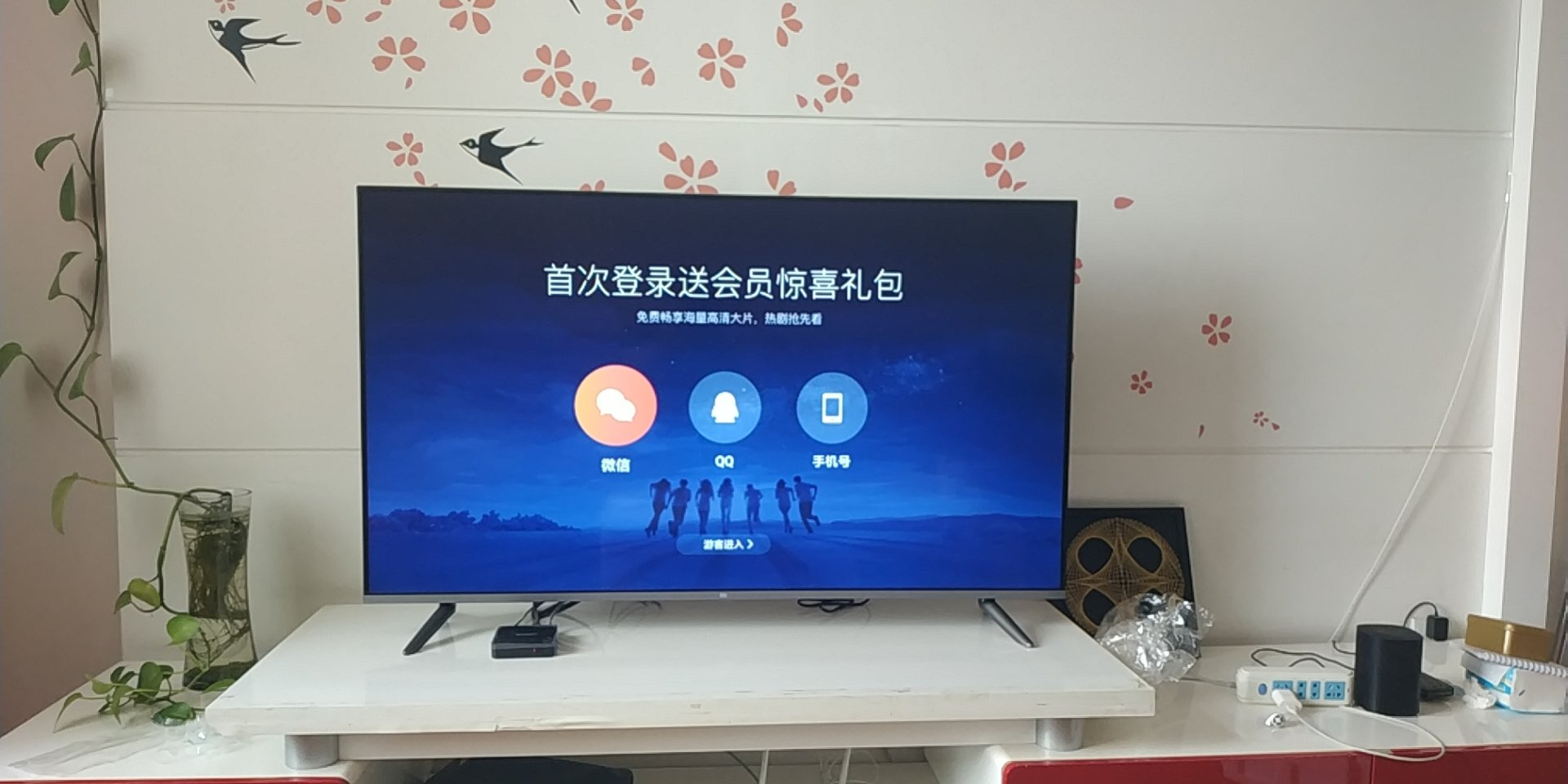 小米全面屏电视55英寸,不会手机的长辈也能上手