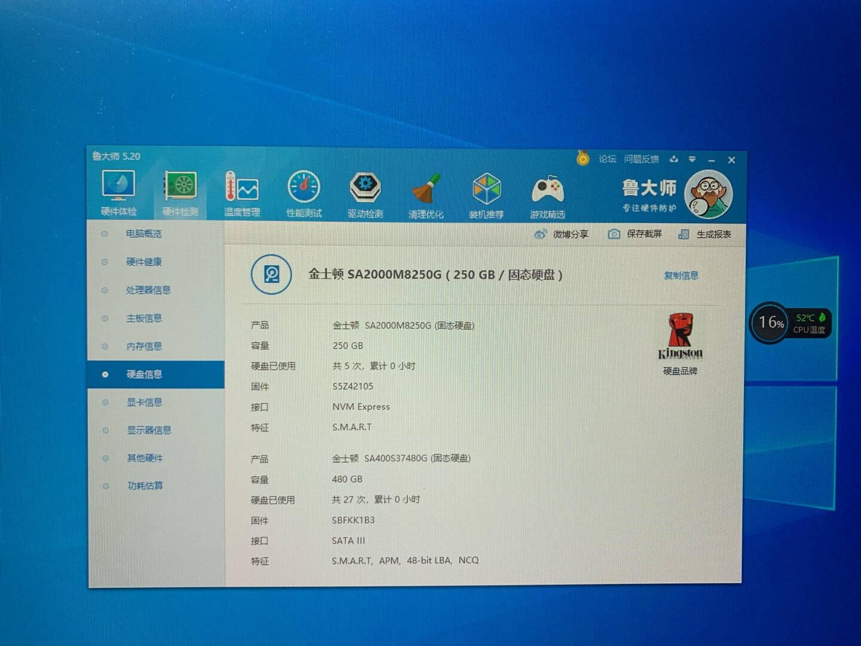 金士顿(Kingston)250GBSSD固态硬盘M.2接口(NVMe协议)A2000系列