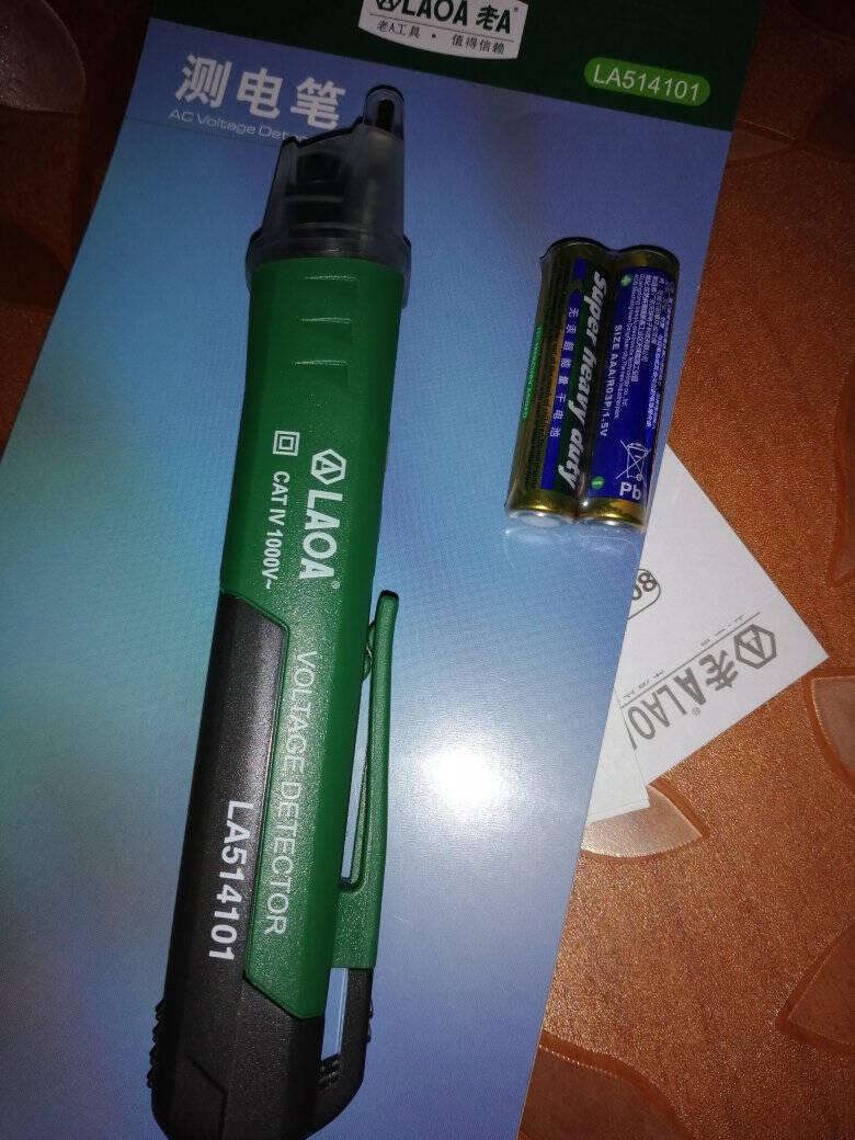 老A(LAOA)数显测电笔感应非接触式多功能查电缆路线检测断线笔LA514101感应测电笔