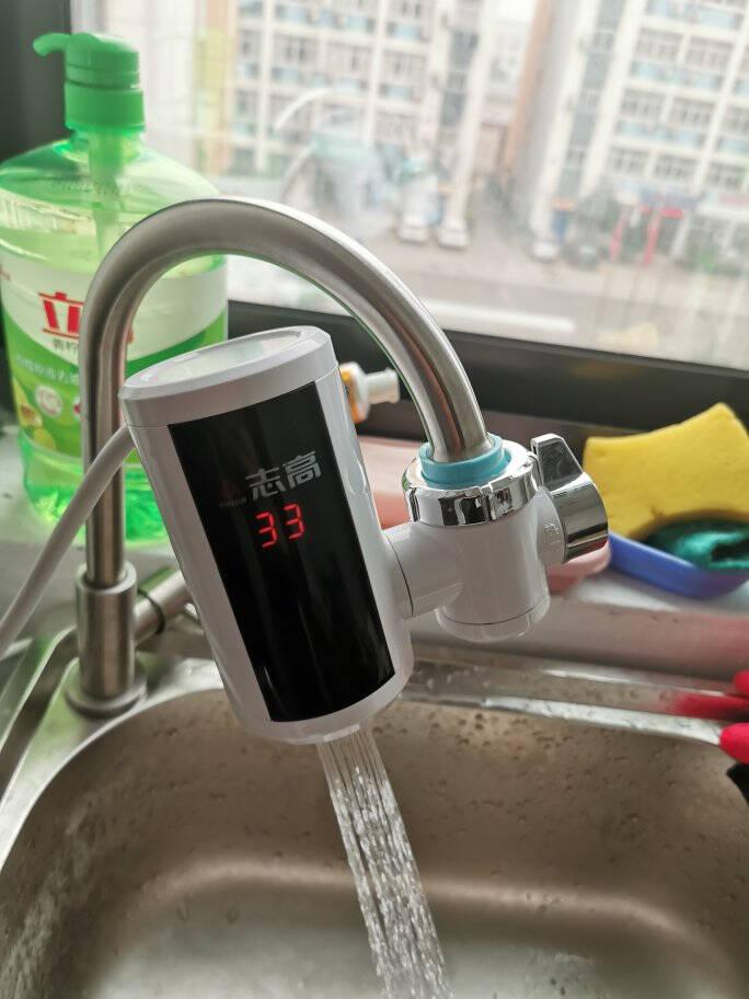 志高(CHIGO)电热水龙头快速加热厨房冷热小厨宝即热式电热水器带漏保下进水ZG-ZS824-2