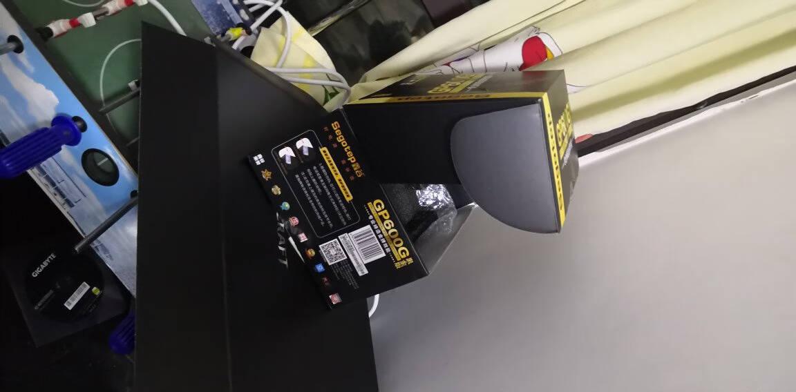 先马(SAMA)机箱电源套装黑洞黑色静音电脑主机箱+金牌500W电源额定功率500W80PLUS金牌认证/三年质保