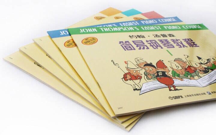 约翰·汤普森简易钢琴教程2有声音乐系列图书