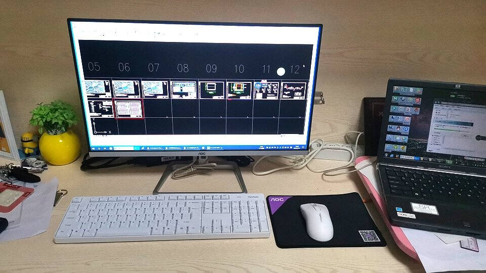 AOC一体机电脑超薄高清屏高配i3i5i7八核游戏家用网课学习办公收银台式整机全套四核J4105+8G+256G固态23.8英寸