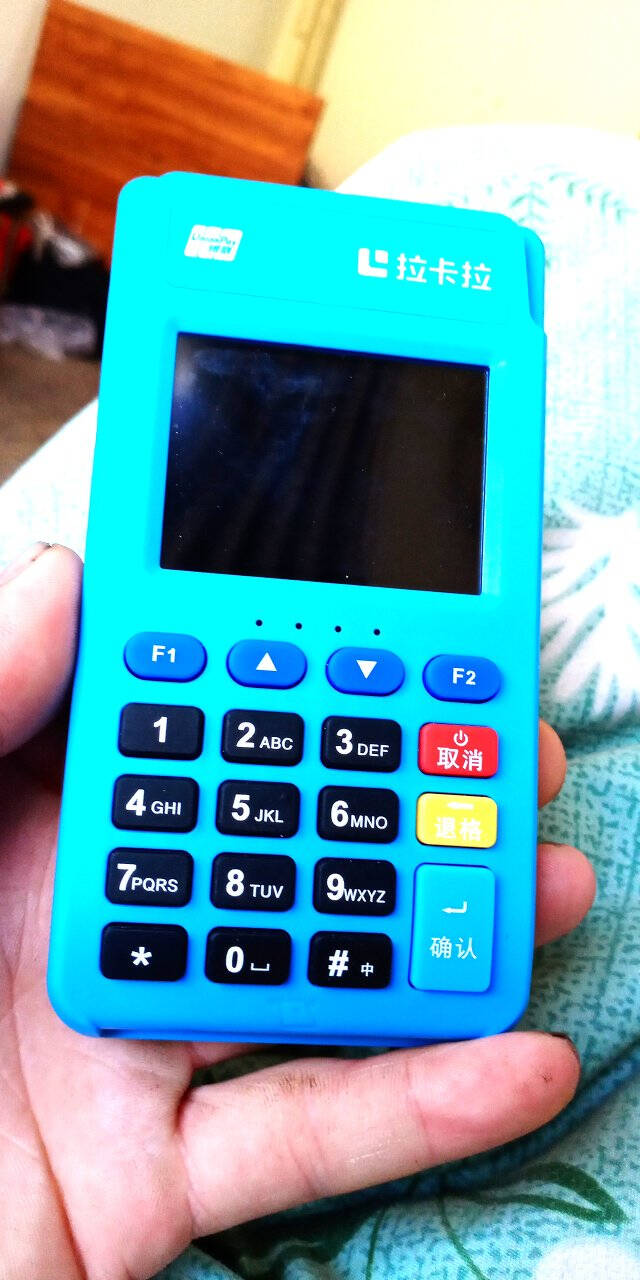 收款机宝支付刷脸卡拉卡手机个人收银机二维码扫描枪扫码器扫脸支付移动收付款收钱吧呗花微信扫码扫码盒2020新款个人版