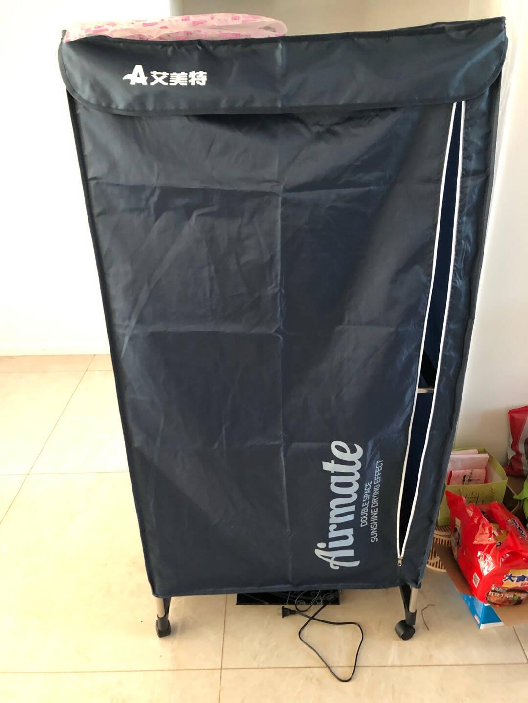 艾美特(AIRMATE)干衣机家用烘干机烘衣机大容量宝宝衣服烘干机15公斤承重1200W【18根不锈钢杆】