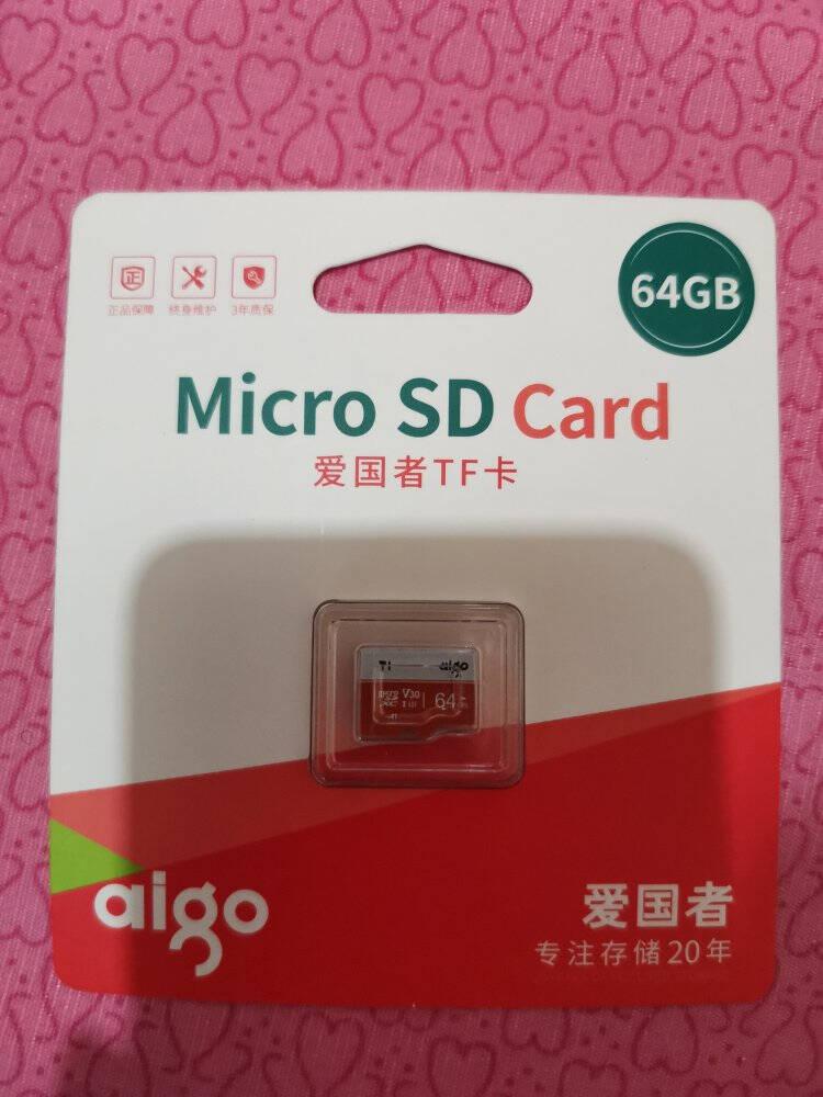 爱国者(aigo)32GBTF(MicroSD)存储卡T1高速版读速97MB/s