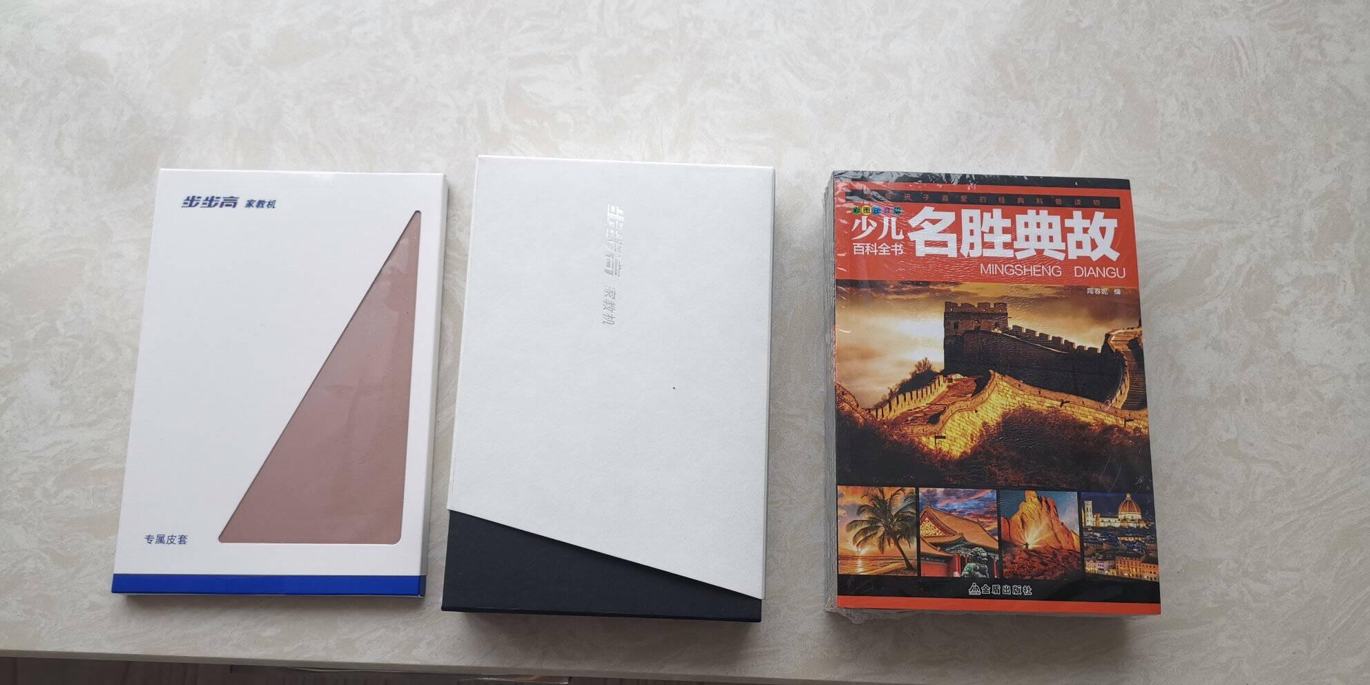步步高家教机升级版H9A2G+32GB8英寸学习机点读机学习平板学生平板电脑英语早教机小学初中高中