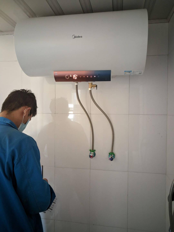 美的(Midea)40升电热水器2000W速热经济易用款安全防漏电搪瓷内胆耐用8年质保F4015-NA3(H)
