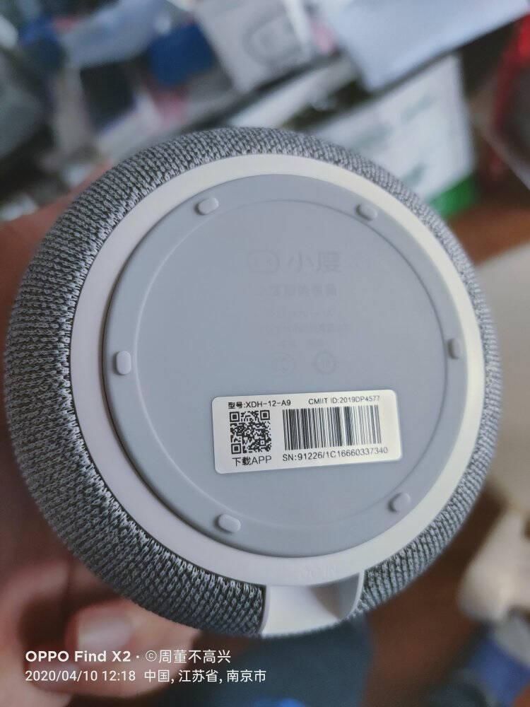 小度小芦智能蓝牙音箱随身音响小度随身版车载户外可充电大音量内置小度智能助手