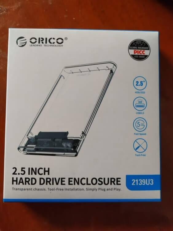 奥睿科(ORICO)USB3.0移动硬盘盒2.5英寸机械/SSD固态硬盘笔记本电脑外置盒子黑2520U3