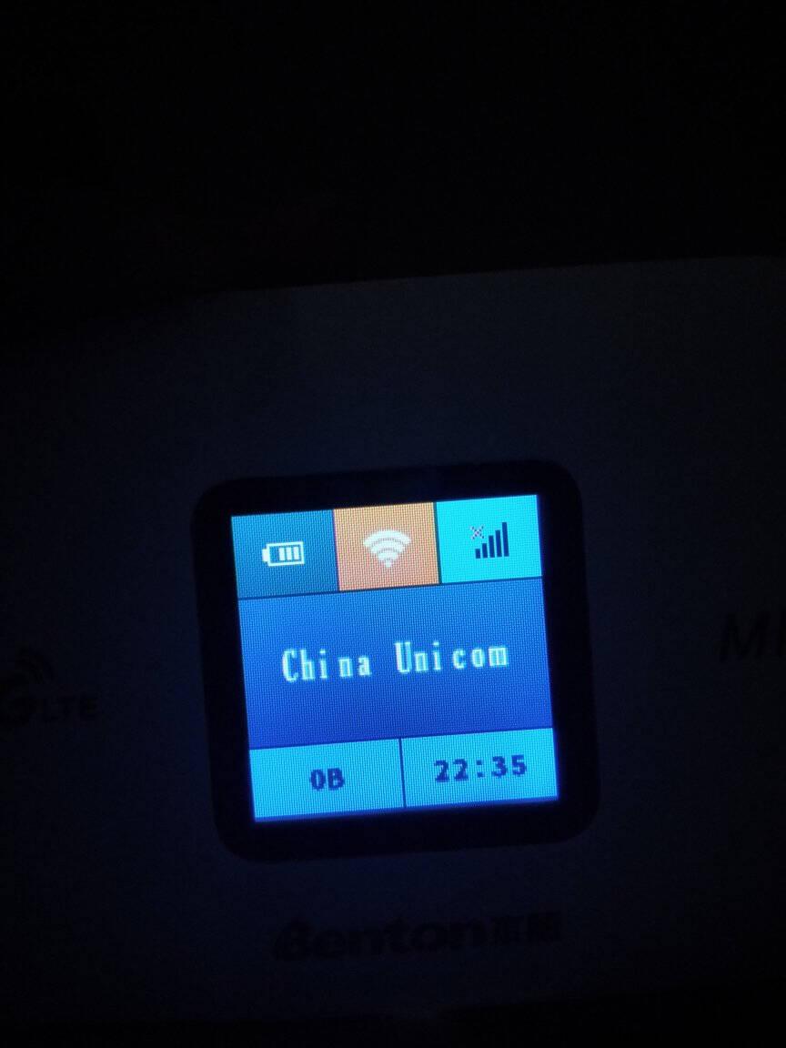 【送3000G流量】本腾移动随身wifi免插卡无限流量4g无线路由器无线上网卡车载mifi随行上网宝【送1200G流量】4G三网通-移动联通电信