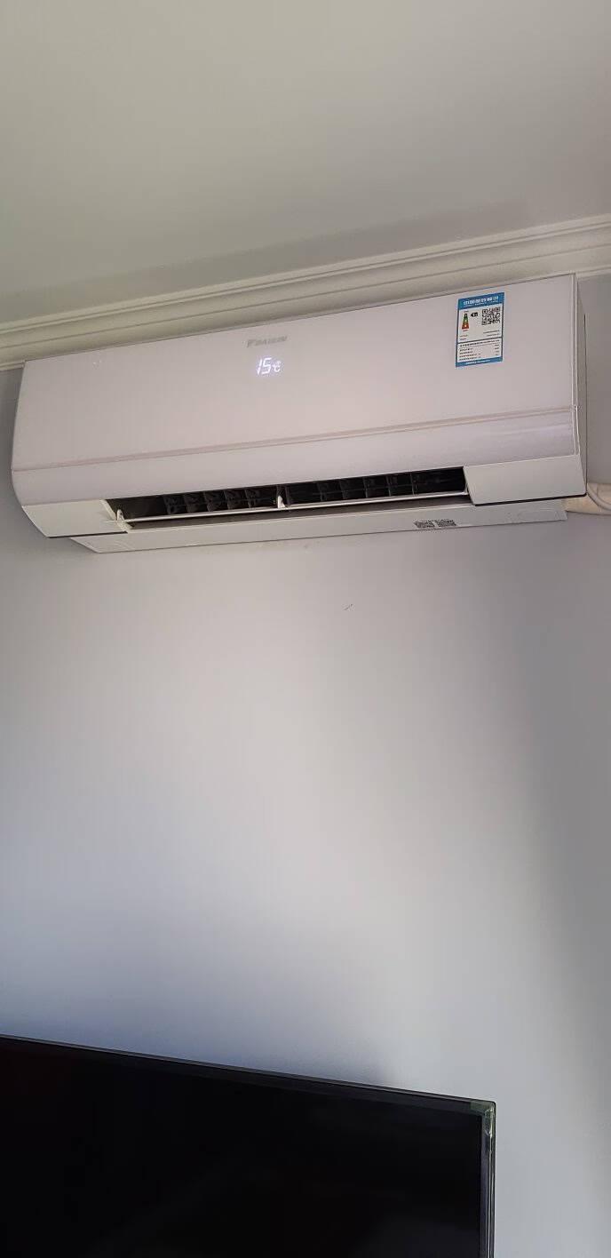 大金(DAIKIN)大1.5匹1级能效变频冷暖FTXW136UC-W1(白色)高端W系列智能WiFi空调挂机