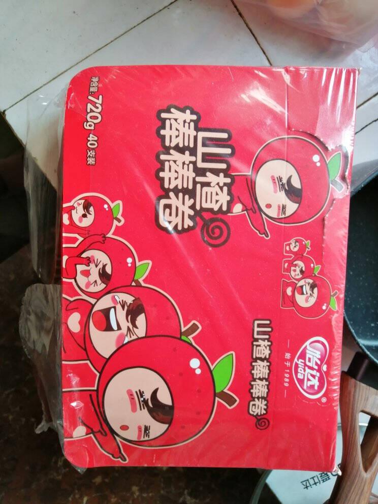 怡达蜜饯果脯儿童山楂宝贝棒棒糖山楂棒棒卷40支720g/盒