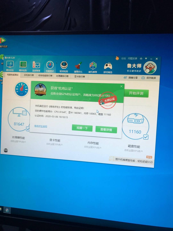 华硕(ASUS)TUFB365M-PLUSGAMING主板支持WIN7支持CPU9700/9400F/8500(IntelB365/LGA1151)