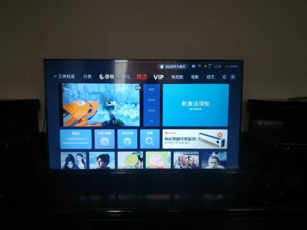 TCL55V6M55英寸智慧屏AI声控超薄全面屏4K超高清人工智能液晶教育电视机