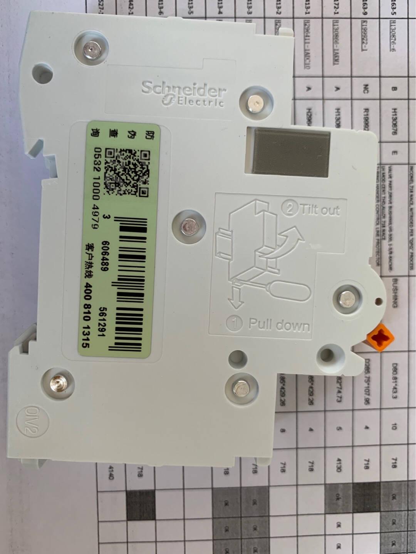 施耐德(Schneider)空气开关EA9系列空开家用小型断路器单极空开1P20A