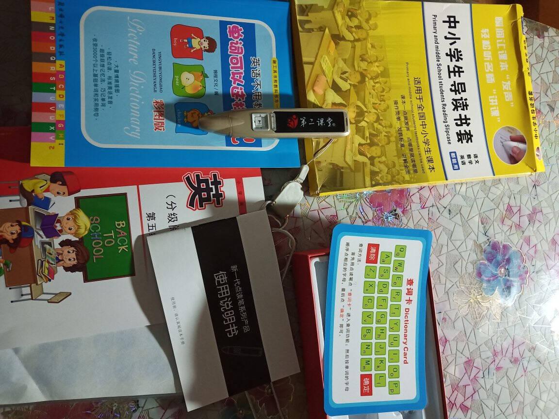 第二课堂英语点读笔通用中小学生课本同步点读机初中高中英语学习机2号标配+1个书套:可点小学语数英中学英语综合版32G