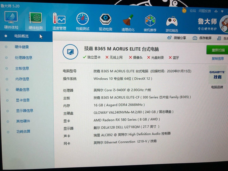 """技嘉(GIGABYTE)B365MAORUSELITE""""小雕""""电竞游戏主板支持WIN7支持9400F(IntelB365/LGA1151)"""