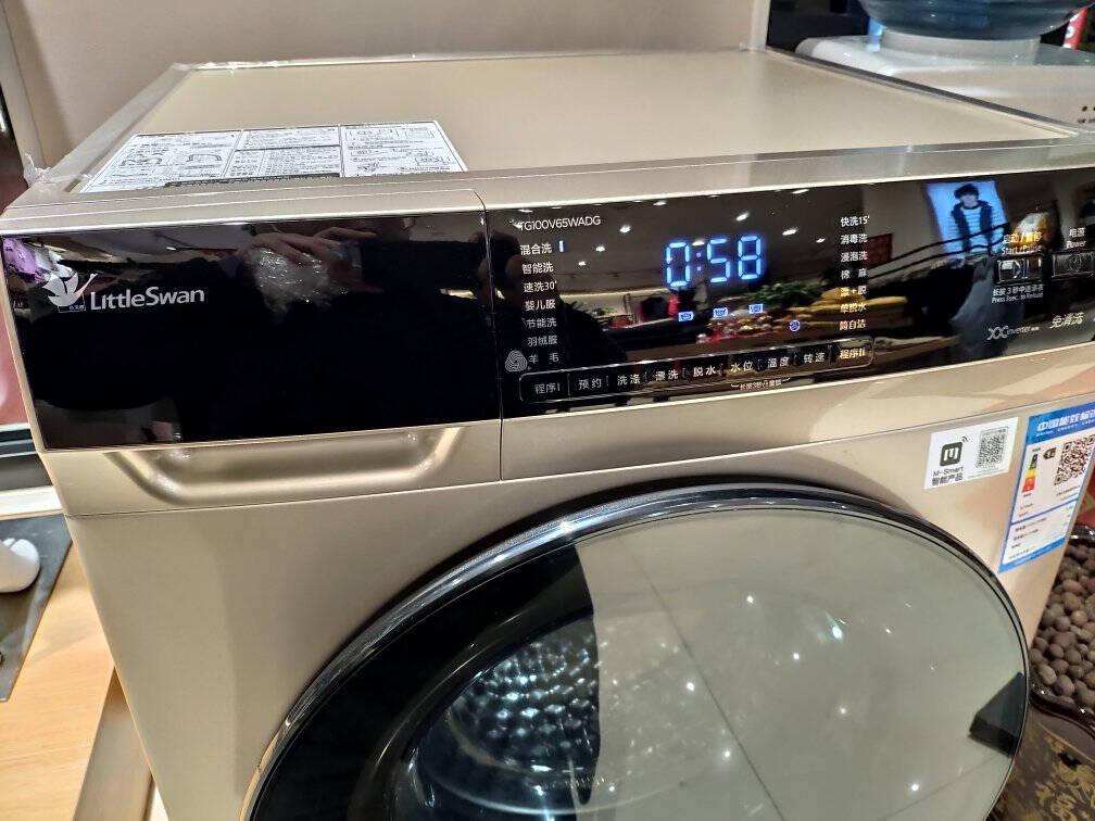 小天鹅(LittleSwan)滚筒洗衣机全自动10公斤kg大容量银离子除菌消毒洗家用变频智能家电TG100V65WADG