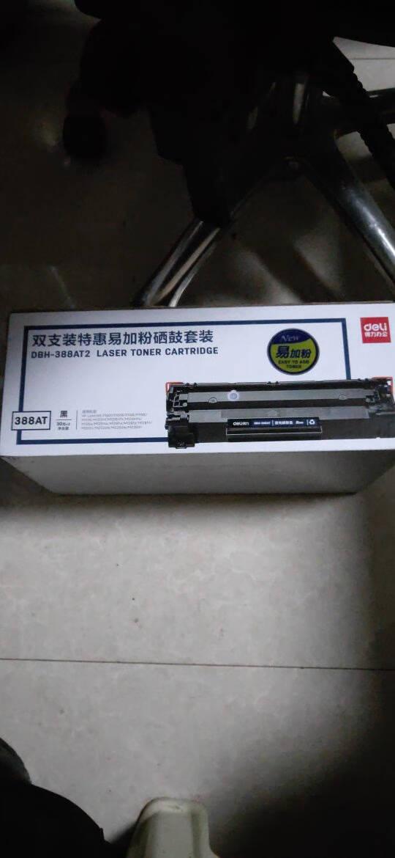 得力(deli)DBH-388AX碳粉盒88A打印机硒鼓(适用惠普HPP1007/P1008/P1106/P1108/M1136/M1213nf/M1216nfh)