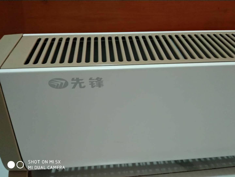 先锋(Singfun)踢脚线取暖器电暖器智能控温电暖气移动地暖家用办公静音节能对流式遥控加热器DTJ-T10R