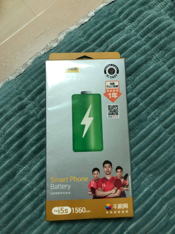品胜苹果6S电池iphone6S电池苹果电池/iphone6S手机内置电池更换吃鸡王者游戏电池送安装工具包