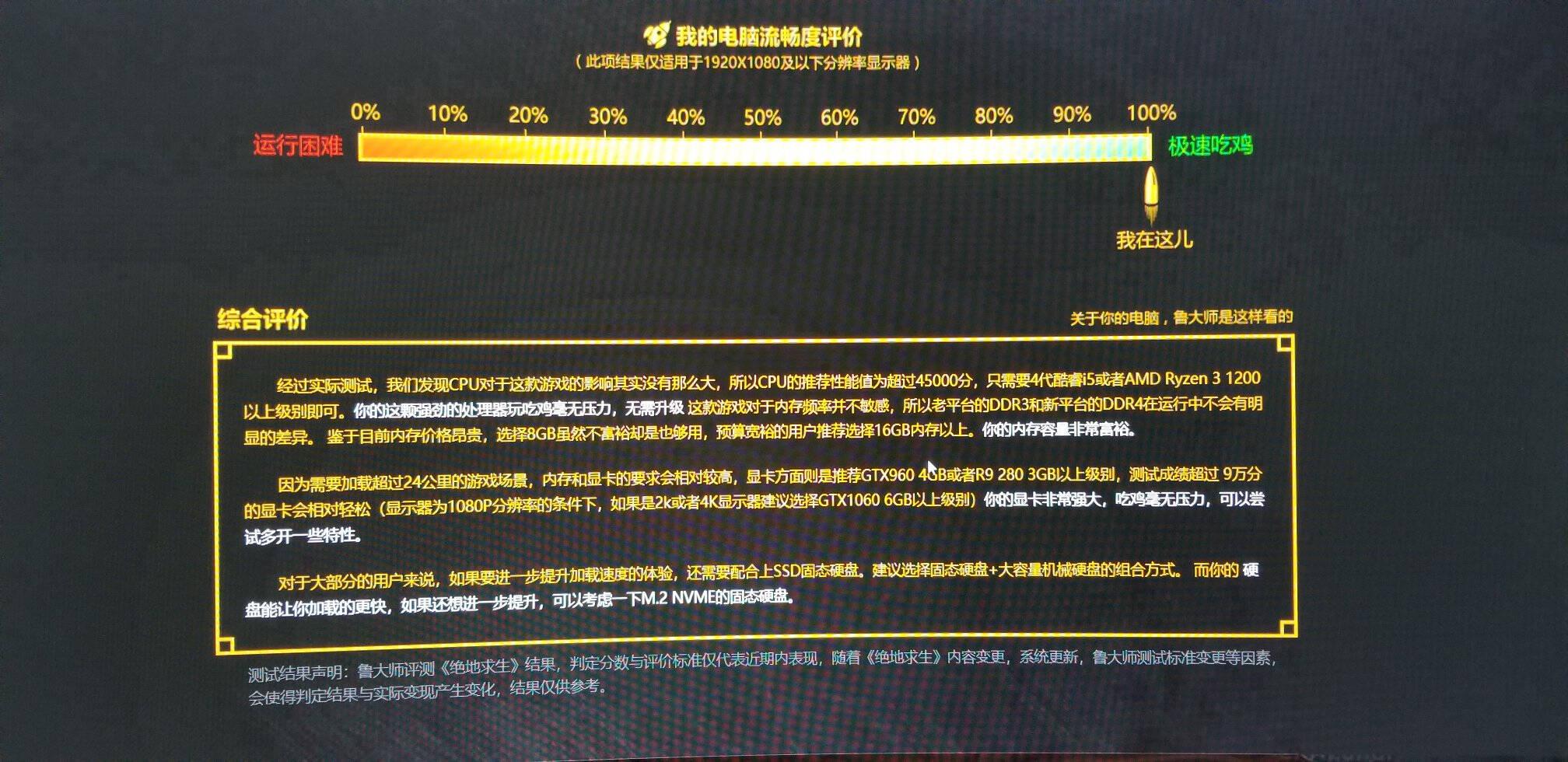 三星(SAMSUNG)500GBSSD固态硬盘M.2接口(NVMe协议)970EVOPlus(MZ-V7S500B)