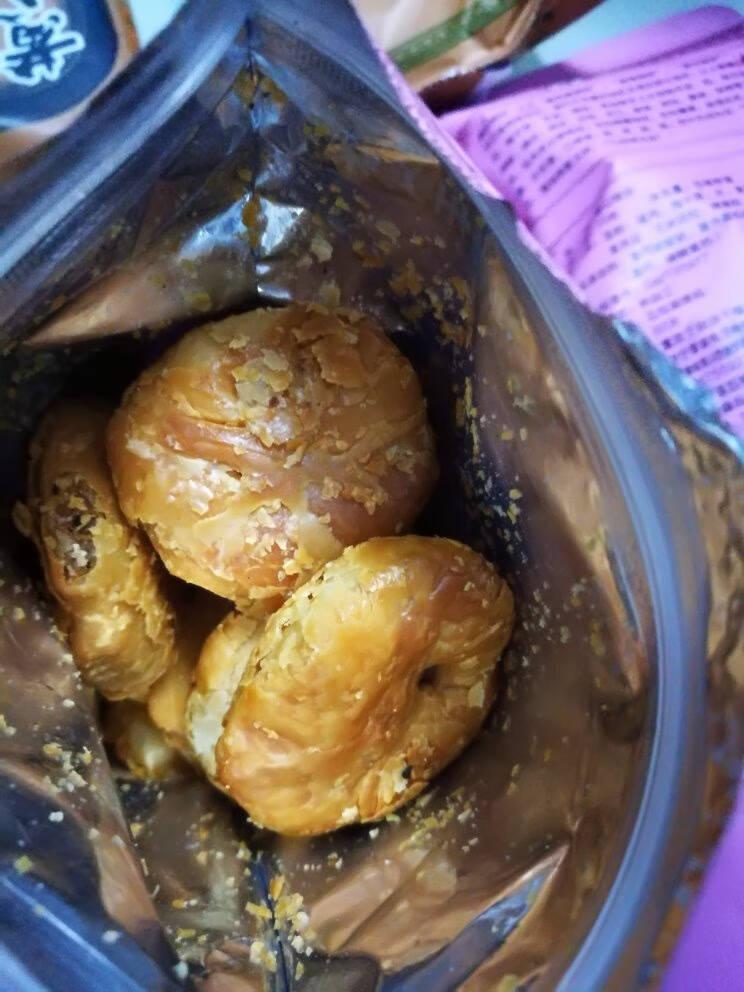 安徽特产黄山烧饼梅干菜扣肉酥饼网红美食糕点心零食小吃整箱正宗PP原味+辣味共5包50个