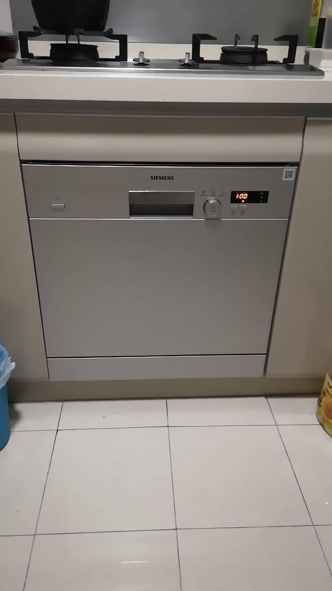 西门子(SIEMENS)全自动家用嵌入式洗碗机原装进口高温除菌消毒加强烘干不锈钢色8套SC454I00AC