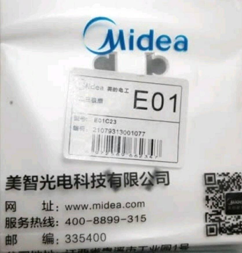 美的(Midea)开关插座E01系列86型二扁圆三扁二位带USB墙壁无边框插座大面板白色