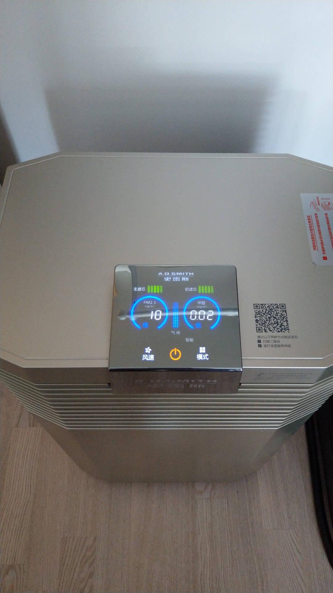 史密斯(A.O.Smith)空气净化器初滤网滤芯MERV7全系通用PF-001