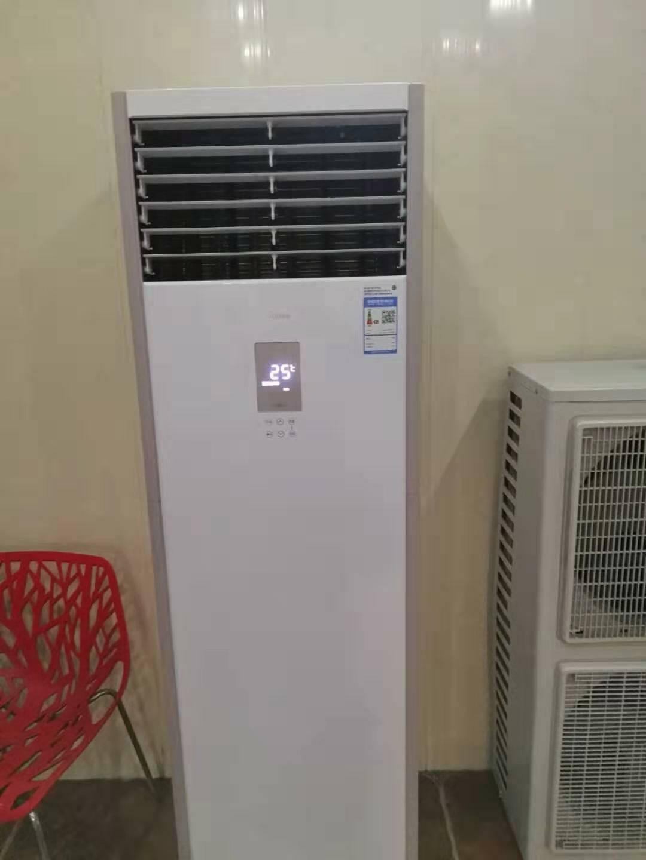 美的(Midea)5匹空调立式家用商用空调柜机中央空调5匹冷暖定速380VKFR-120LW/SDY-PA400(D3)