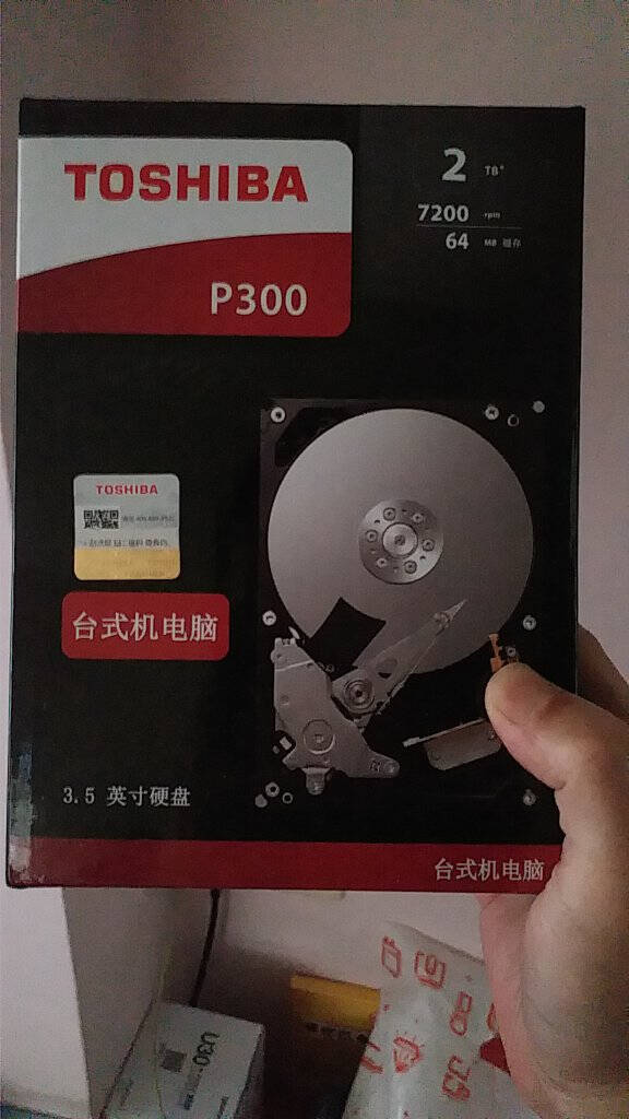 东芝(TOSHIBA)2TB64MB7200RPM台式机机械硬盘SATA接口P300系列(HDWD120)