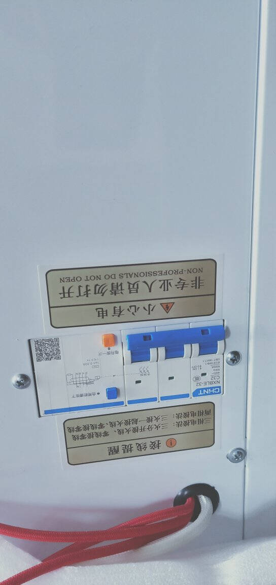 旭胜PTC半导体节能省电电采暖炉煤改电全自动智能电壁挂炉变频家用220v380v地暖暖气片农村电锅炉8KW220V380V通用-壁挂