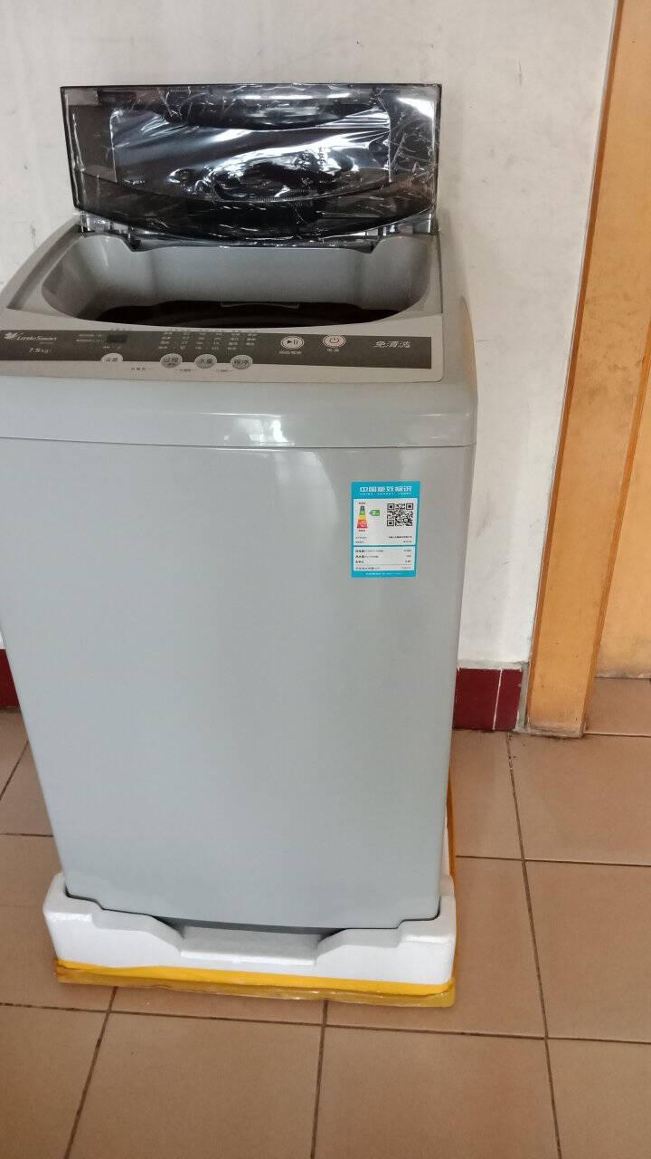 小天鹅洗衣机7.5公斤全自动波轮洗衣机家用宿舍自编程一键脱水童锁TB75V20