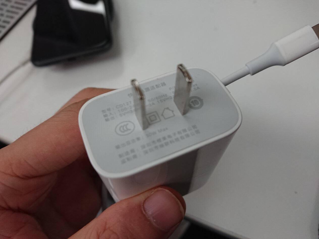 绿联PD20W充电器通用苹果iPhone12/SE2/11Pro/Xs/XR/8手机iPadPro平板快充头兼容18W充电头Type-C数据线插头
