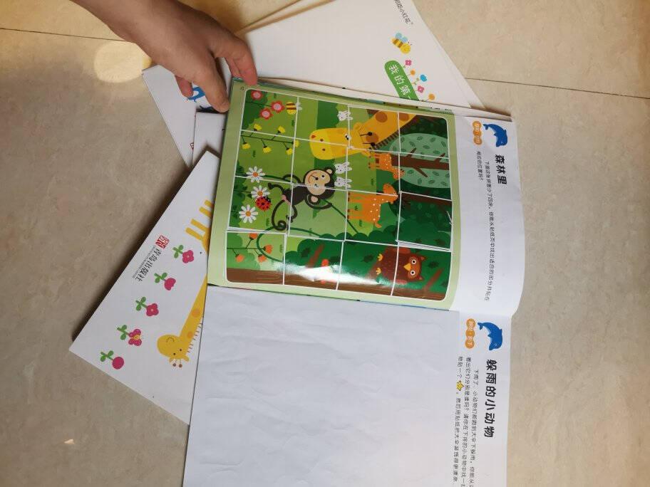 邦臣小红花·我的第一本数学启蒙贴纸游戏书(4~5岁套装全6册)