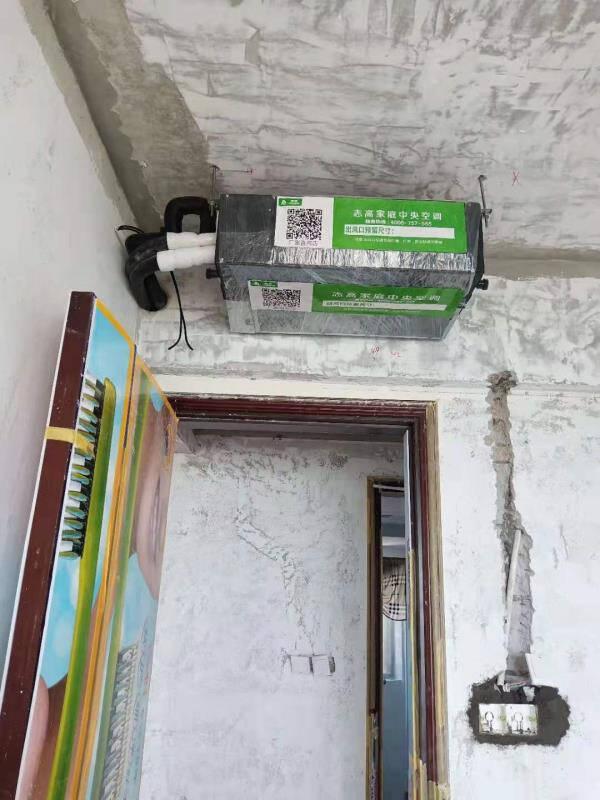志高(CHIGO)GCHV家用中央空调多联机一拖多嵌入式直流变频小多联风管机1级能效10年包修大4匹一拖三(适合两室一厅)