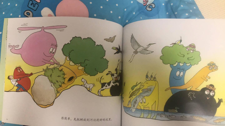 巴巴爸爸经典故事系列诞生篇+度假篇共10册新版卡通漫画书