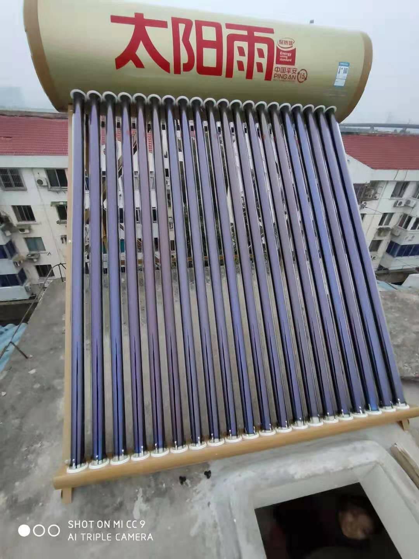 太阳雨(sunrain)T系列家用全自动上水太阳能保热墙热水器防冻速热节能保热墙电辅加热智能仪表【送货入户】140L(建议2~3人)