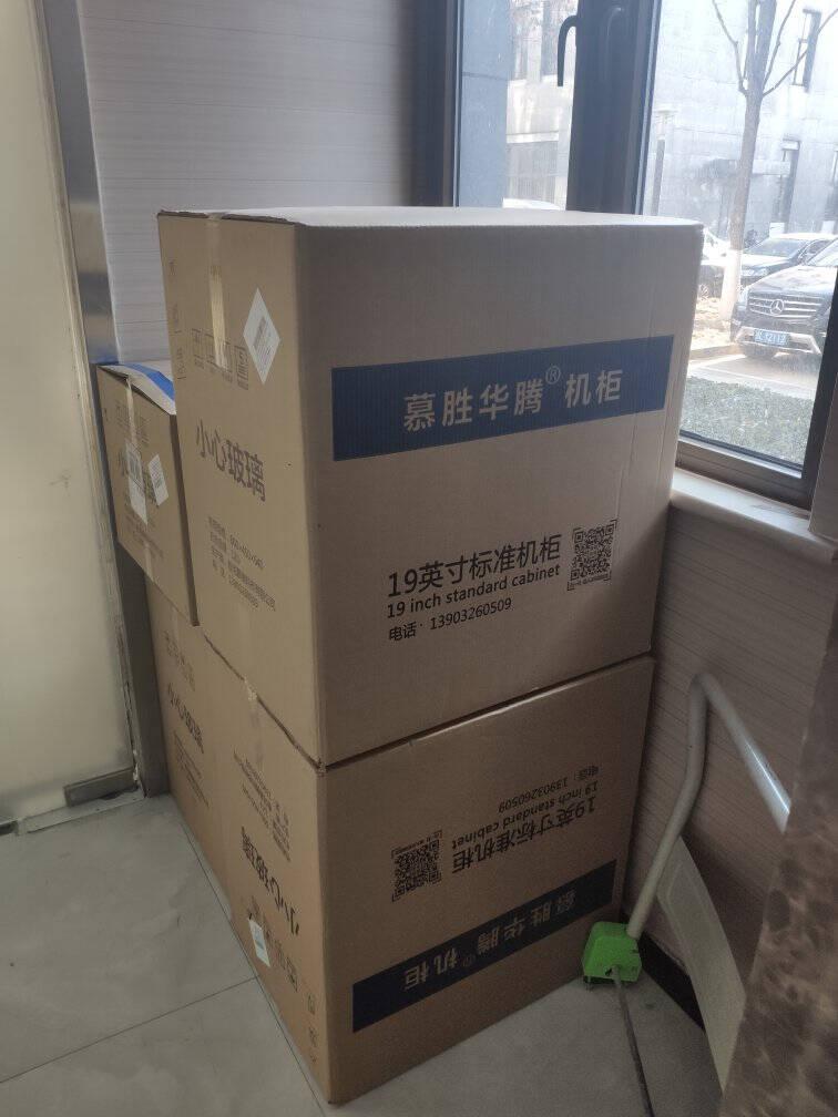 慕胜华腾MS.64066u网络机柜墙柜交换机机柜弱电监控加厚钢化玻璃小型机柜