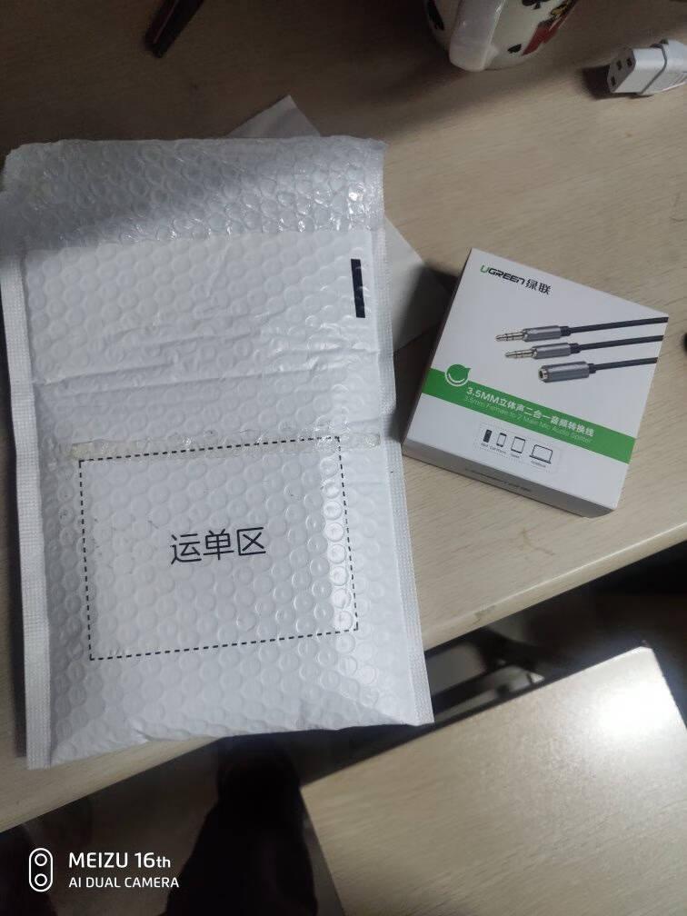 绿联(UGREEN)耳机麦克风二合一转接线3.5mm手机耳机音频一分二分线器台式主机电脑耳机耳麦转换线白20897