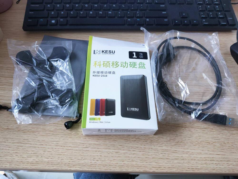 科硕(KESU)移动硬盘加密1t/500g/2t/3t/4t/5tUSB3.0高速存储时尚黑-标准套餐320GB