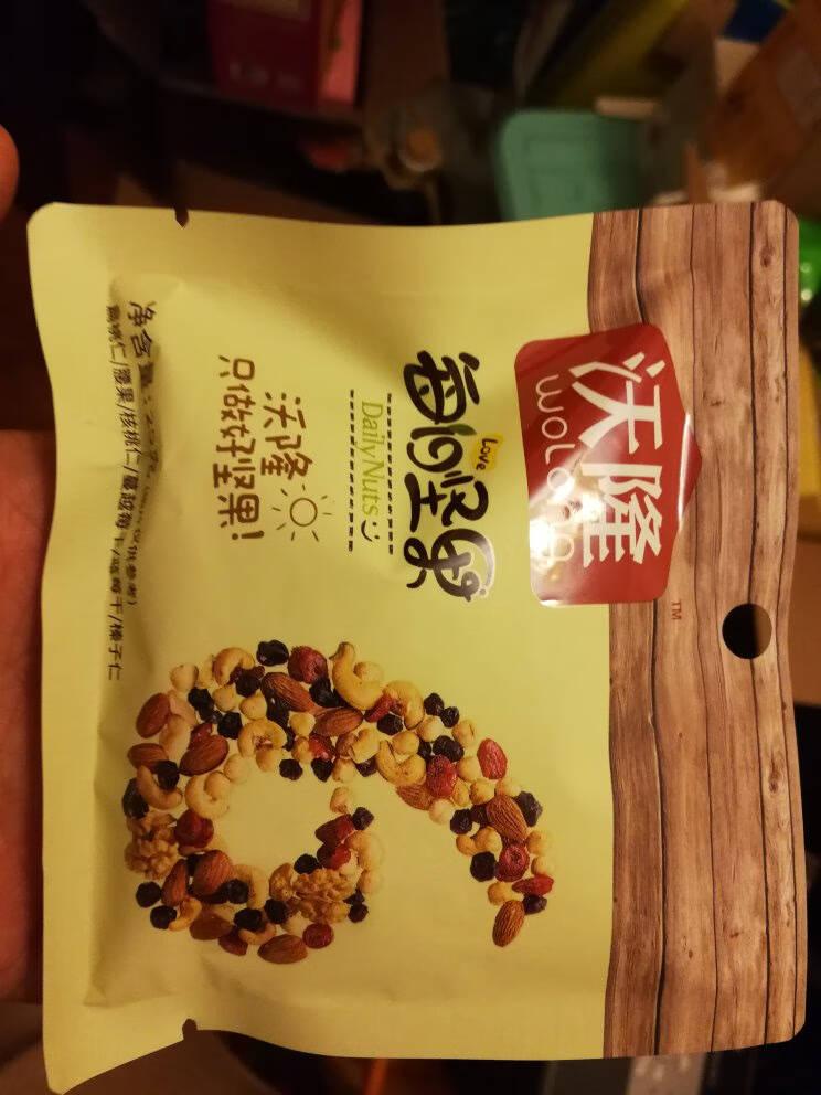 沃隆每日坚果750g成人款京东定制(25g*30袋)混合坚果炒货节日休闲零食大礼包礼盒