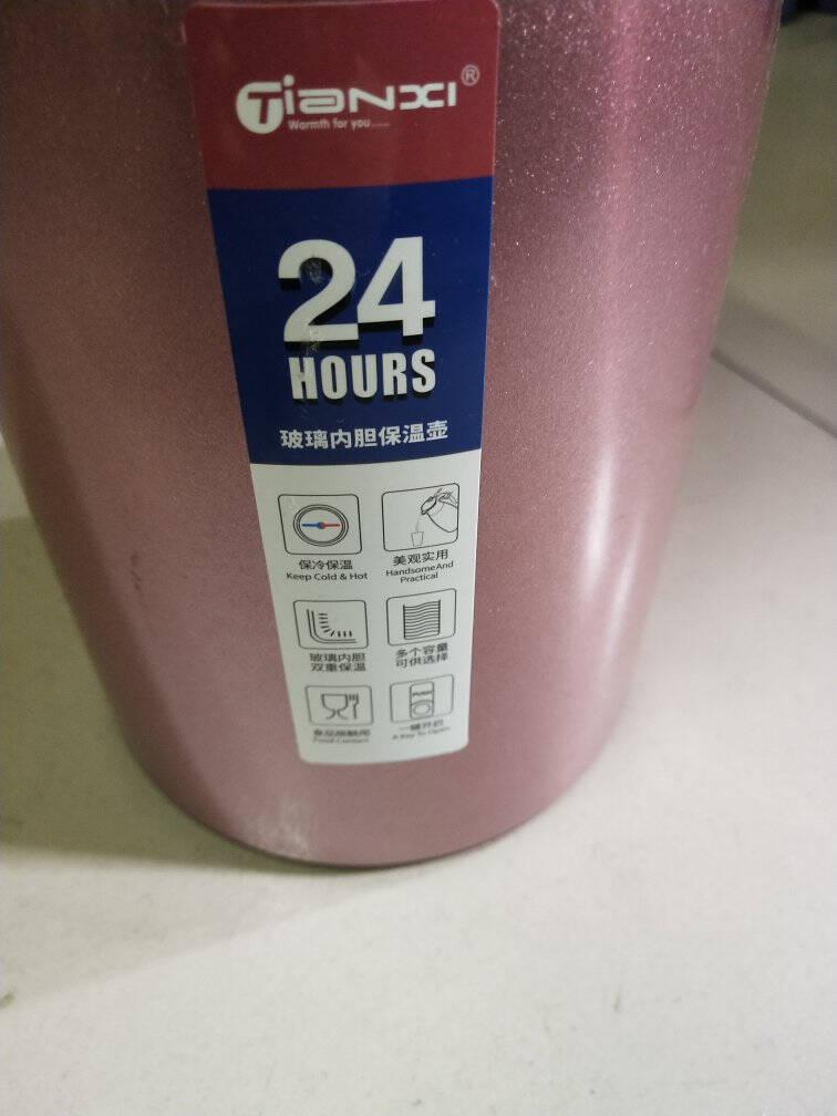 天喜(TIANXI)保温壶保温壶家用办公热水瓶玻璃内胆保温瓶暖水壶开水暖瓶1.9L丝绸灰
