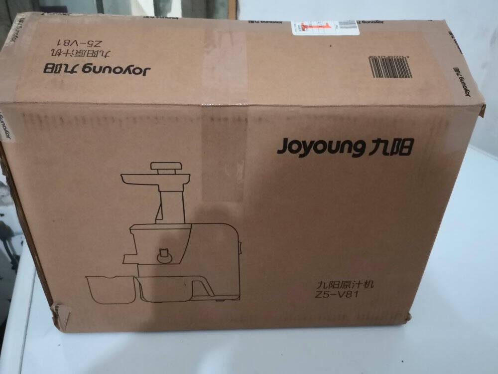 九阳(Joyoung)原汁机家用榨汁机全自动多功能果汁机汁渣分离易清洗粉色Z5-V81